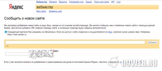 как сделать регистрация на сайте html