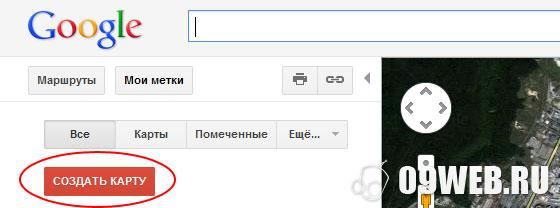 как включить фото на гугл картах